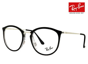 レイバン 眼鏡 メガネ Ray-Ban rx7140 5852 51mm [ 度付き・伊達メガネ・クリアサングラス・老眼鏡として 対応可能な UVカット レンズ 付き ] フレーム 丸メガネ 丸 めがね メンズ レディース RX 7140 rb