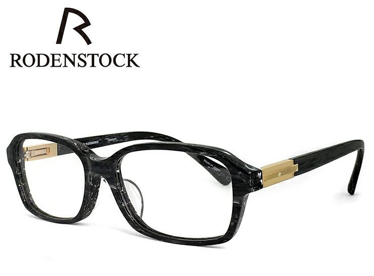 ローデンストック 眼鏡 (メガネ) 日本製 RODENSTOCK r0205 a [ 度付き & 度なし 対応 薄型 UVカットレンズ付き ] チタン バネ蝶番 [ メンズ 男性用 眼鏡 ] [ ダテ眼鏡,クリアサングラス,老眼鏡として 対応可能 ]