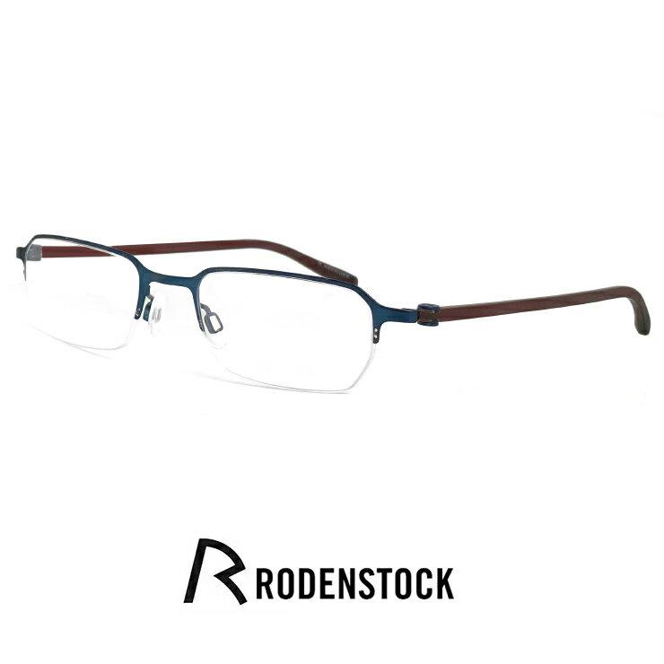 ローデン ストック 眼鏡 ( めがね ) RODEN STOCK R4549 ( D ) UVカットレンズ付き