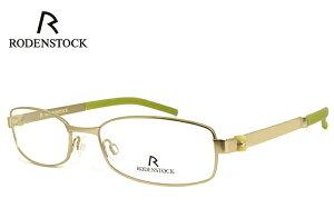 ローデンストック 眼鏡 (メガネ) RODENSTOCK r4684 A メタル スクエア型 フレーム メンズ 男性用 [ 度付き・伊達メガネ・クリアサングラス・老眼鏡として 対応可能な UVカット レンズ 付き ] ローデ