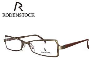 老眼鏡 ローデンストック フレーム RODENSTOCK r4701 D メタル スクエア型 フレーム レディース 女性用 +1.00 〜 +3.50 眼鏡 (メガネ) シニアグラス UVカット ローデン ストック