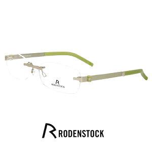 レディース 小顔の男性向き ローデンストック メガネ r4712 a RODEN STOCK 眼鏡 [ 度付き,ダテ眼鏡,クリアサングラス,老眼鏡 として対応可能 ] レディース 女性用 モデル rodenstock 軽量 フレーム ツ