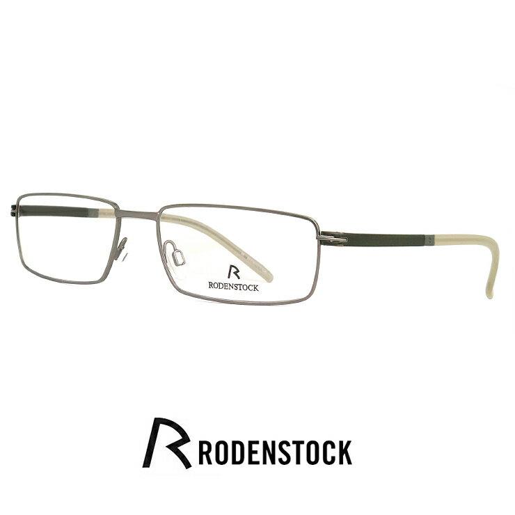 ローデン ストック 眼鏡 ( めがね ) RODEN STOCK R4718 ( D ) UVカットレンズ付き