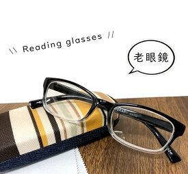 老眼鏡 おしゃれ メンズ シニアグラス 4-470 リーディンググラス スマホ老眼鏡 44470