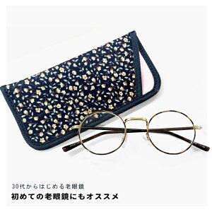 30代・40代 にもおすすめ レディース 老眼鏡 Sサイズ 小さめ 近用 眼鏡 メガネ rd9083 リーディンググラス オーバル ボストン 型 ゴールド カラー 女性用 メガネケース ソフトケース付き 小さい