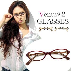 メガネ レディース 女性Sサイズ オーバル型 [ 女性用 眼鏡 ] 薄型 UVカットレンズ付き おしゃれ [ 度付き・伊達メガネ・クリアサングラス・老眼鏡として 対応可能 ] venus! venus! 1176