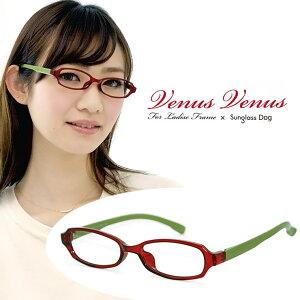 メガネ レディース [ 度つき対応 薄型 UVカットレンズ付き ] 女性用 眼鏡 おしゃれ オーバル型 [ 度付き・伊達メガネ・クリアサングラス・老眼鏡として 対応可能 ] オシャレ 人気 venus×2 9134-4 T