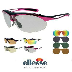 エレッセ サングラス レディース [ 偏光 ミラー レンズ 4枚付属 ] 紫外線対策 UVカット ゴルフ テニス ランニング 釣り ドライブに おすすめ 女性用 スポーツサングラス ellesse ES-S107 [有料 度付