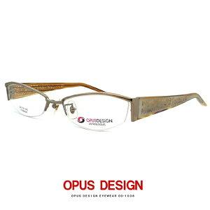 数量限定 価格 オーパスデザイン メガネ od-1039-2 OPUS DESIGN 個性派 メンズ レディース ナイロール 眼鏡 男性用 女性用 [ 度付き 伊達メガネ 老眼鏡 シニアグラス 乱視 強度 にも対応 レンズ付 ]