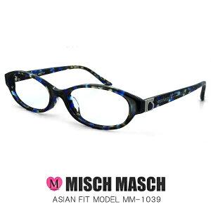 MISCH MASCH レディース 眼鏡 mm-1039-4 CanCamやRayなどの人気ブランド ミッシュマッシュ メガネ 女性用 [ 度付き 度なし ダテ眼鏡 クリアサングラス 老眼鏡 対応可能 ] かわいい 人気の オススメ め