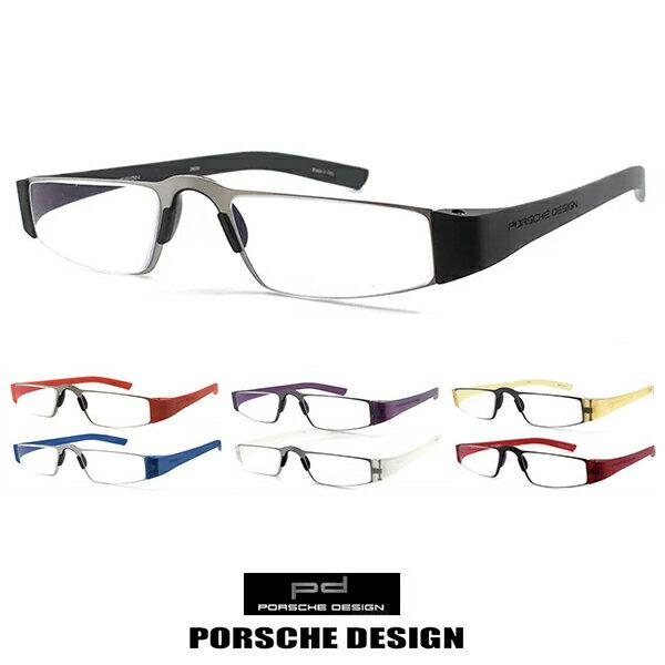ポルシェデザイン 老眼鏡 (シニアグラス・リーディンググラス) PORSCHE DESIGN P8801 [a,b,h,m,n,o,k] メンズ 男性用 人気 オススメ