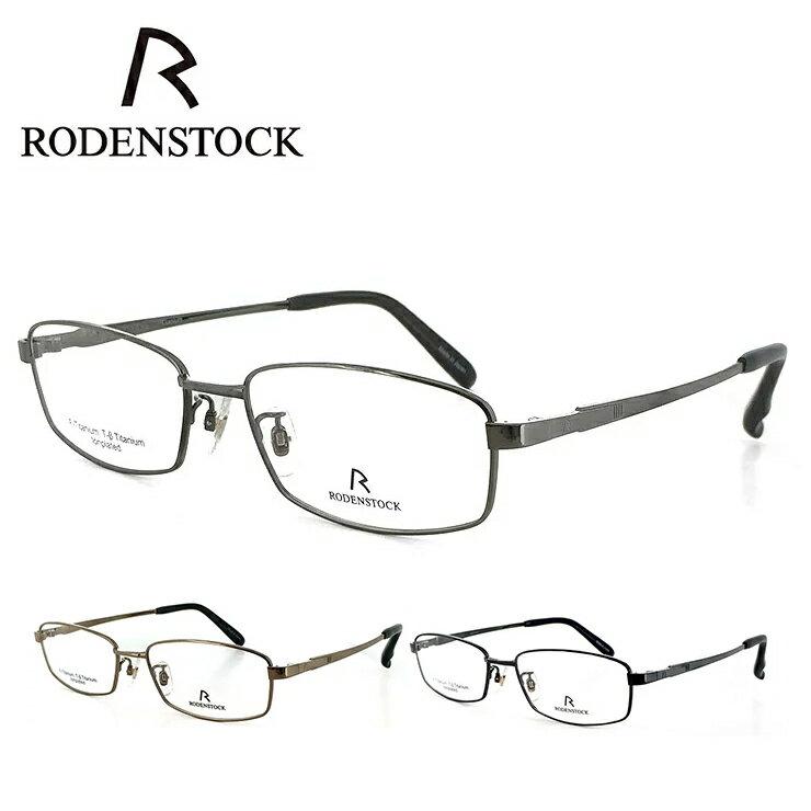 日本製 ローデンストック 眼鏡 (メガネ) RODENSTOCK R2206 A B C βチタン Sサイズ Lサイズ ケース クロス UVカット レンズ付き