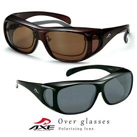 偏光 オーバーグラス AXE(アックス)sg602p 偏光サングラス [ メガネ の上から着用可能 ] メンズ レディース ユニセックスモデル