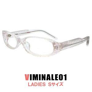 数量限定価格 レディース メガネ viminale01-3 Sunglass Dog original 女性用 眼鏡 [ 度付き・伊達メガネ・クリアサングラス・老眼鏡として 対応可能な UVカット レンズ 付き ] 秋櫻工房 透明 クリアピ