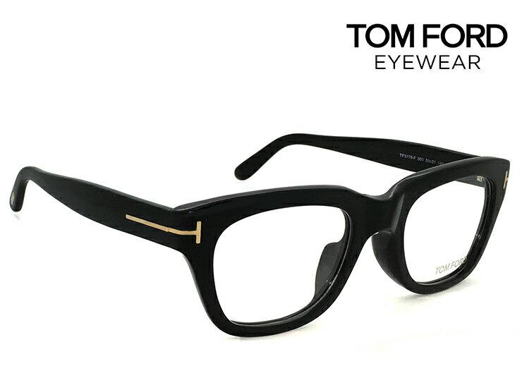 トムフォード メガネ アジアンフィット TF-5178 001 tf5178 TOM FORD 眼鏡 黒ぶち [ 度付き,ダテ眼鏡,クリアサングラス,老眼鏡 として対応可能 ] tomford ウェリントン メンズ 黒縁