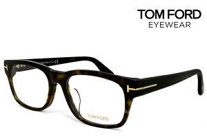 トムフォード メガネ アジアンフィット TF-5432 052 tf5432 TOM FORD 眼鏡 [ 度付き,ダテ眼鏡,クリアサングラス,老眼鏡 として対応可能 ] tomford ウェリントン メンズ べっ甲