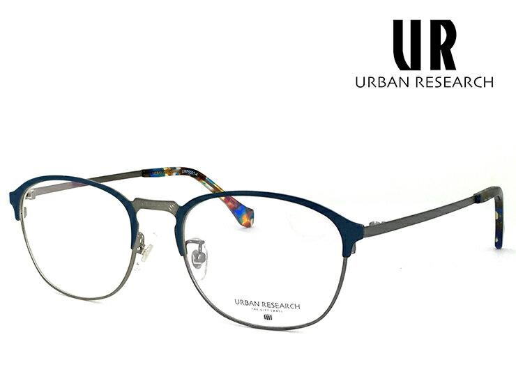 アーバンリサーチ メガネ urf5001-4 URBAN RESEARCH 眼鏡 メタル クラシック 軽量 メンズ [ 度付き,ダテ眼鏡,クリアサングラス,老眼鏡 として対応可能 ] アーバン リサーチ サーモントブロー型