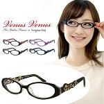 メガネレディース[女性用眼鏡]薄型UVカットレンズ付きおしゃれ[度付き・伊達メガネ・クリアサングラス・老眼鏡として対応可能]venus!venus!1173