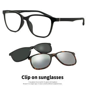 度付き クリップオン サングラス メンズ メガネ 3123-1 マグネット式 偏光レンズ ミラーレンズ 偏光サングラス 軽量 ウェリントン型 フレーム 黒縁 黒ぶち