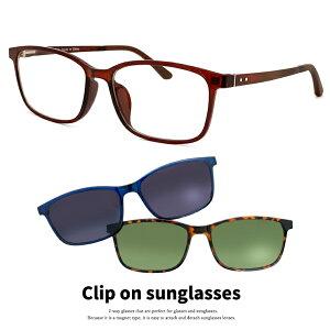 クリップオン サングラス メガネ 3127-6 軽量 ウェリントン型 フレーム マグネット式 偏光レンズ メンズ レディース 偏光サングラス 度付き 度なし 対応