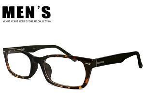 メガネ メンズ ウェリントン型 超軽量 TR素材 [ 度付き・伊達メガネ・クリアサングラス・老眼鏡として 対応可能 ] [ 薄型 UVカットレンズ付き ] 男性向け べっ甲 眼鏡 venus×2 9155-6-2