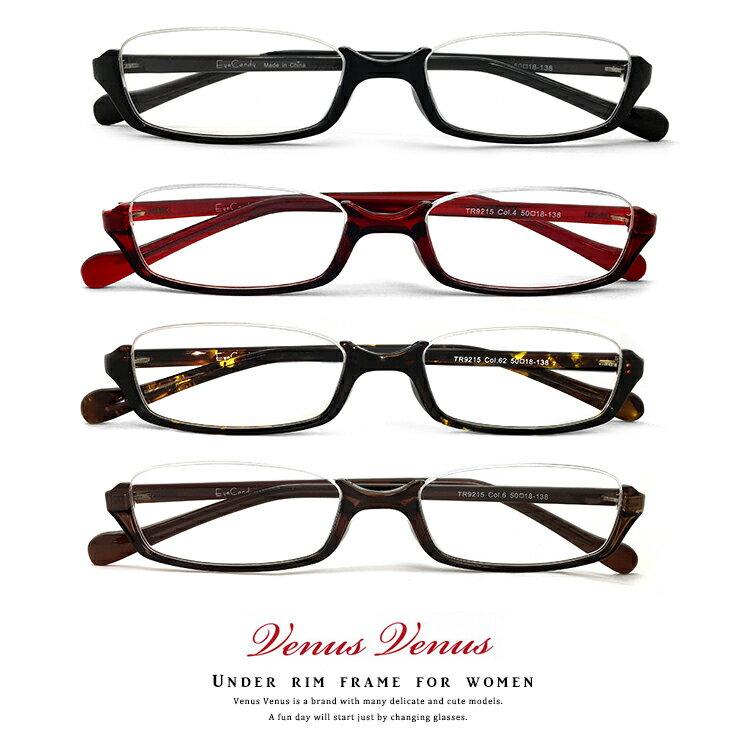 メガネ レディース アンダーリム 眼鏡 9215 逆ナイロール [ 度付き・伊達メガネ・クリアサングラス・老眼鏡として 対応可能 ] [ 薄型 UVカットレンズ付き ] venus×2