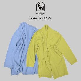 SALE在庫処分日本製 カシミヤ100% ロングカーディガンレディース2色cashmere カシミヤ カシミア カシミヤ100% カシミア100% Cashmere100% ハオリ トッパーカーディガン 羽織 コーディガン