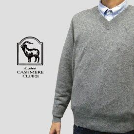 [カシミヤ 100% Vネック セーター][カシミア 100%][送料無料][カシミヤ 100%][数量限定][カシミア 100][お買い得][カシミヤ 100]