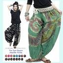 タイダイのレーヨンアラジンパンツ【エスニック ファッション、アジアン ファッション、エスニックダンス 衣装 ヨガ…