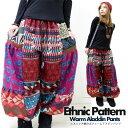 エスニック柄のボリュームアラジンパンツ(1)エスニック ファッション、アジアン ファッション、レディースファッション エスニック パンツ、アラジンパンツ、アジアン、あったかパンツ、 裏地付きパンツ 秋