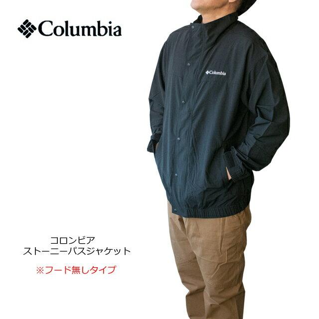 Columbia コロンビア フォレストストリームパンツPM4863【Forest Stream Pant】【あす楽対応】【あす楽_土曜営業】