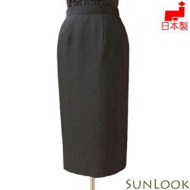 【日本製】ブラックフォーマル 上質素材のタイトスカート 単品 ミモレ丈 ミセス 女性 礼服 喪服