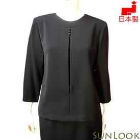 ゆったり ブラックフォーマル ブラウス 単品 喪服【日本製】八分袖ゆったりブラウス レディース ミセス 女性 礼服
