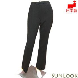 【日本製】ブラックフォーマル パンツ 単品 レディース ミセス 大きいサイズ(別売りジャケットと上下サイズ違いのパンツスーツに出来る)礼服 喪服