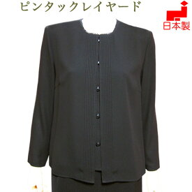 ブラックフォーマル ブラウス 単品 夏用 喪服 日本製 ふんわりレイヤードのピンタックブラウス 八分袖 レディース ミセス 女性 礼服 大きいサイズ