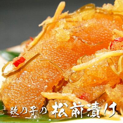 新海鮮珍味