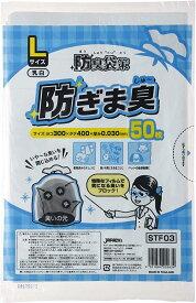 ジャパックス ゴミ袋 防ぎま臭/50枚
