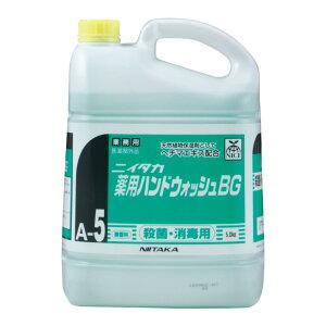殺菌・消毒用に!ニイタカ 薬用ハンドウォッシュ5L 泡フォームディスペンサーセット(1L容器) 弱酸性/無香料