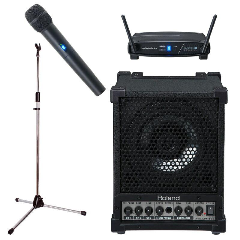 ROLAND CM-30 ワイヤレスハンドマイク&マイクスタンド(MCS-4400/CR)セット