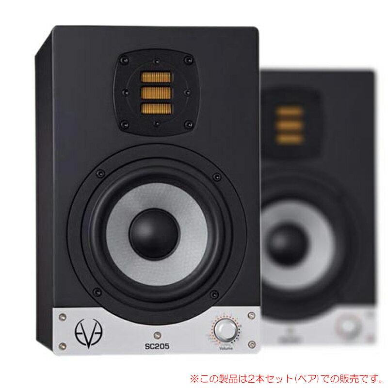 EVE AUDIO SC205 2本ペア 代引き手数料無料!安心の日本正規品!