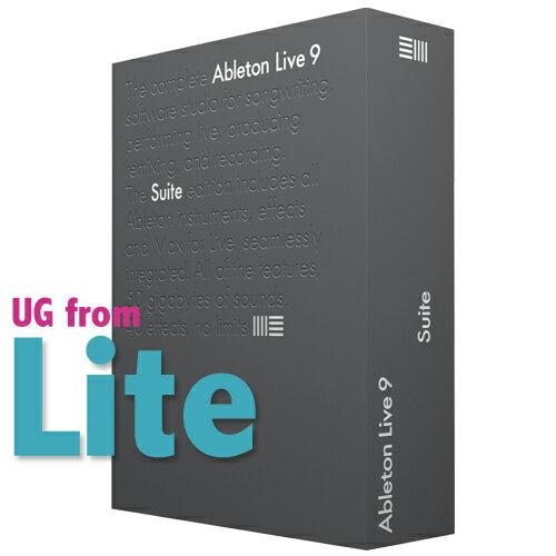 ABLETON LIVE 9 SUITE UG from Lite ダウンロード版 在庫限りの限定特価!安心の日本正規品!優待アップグレード