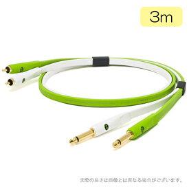 OYAIDE d+RTS class B ペア 3.0m 高音質ケーブル RCA-TSフォン
