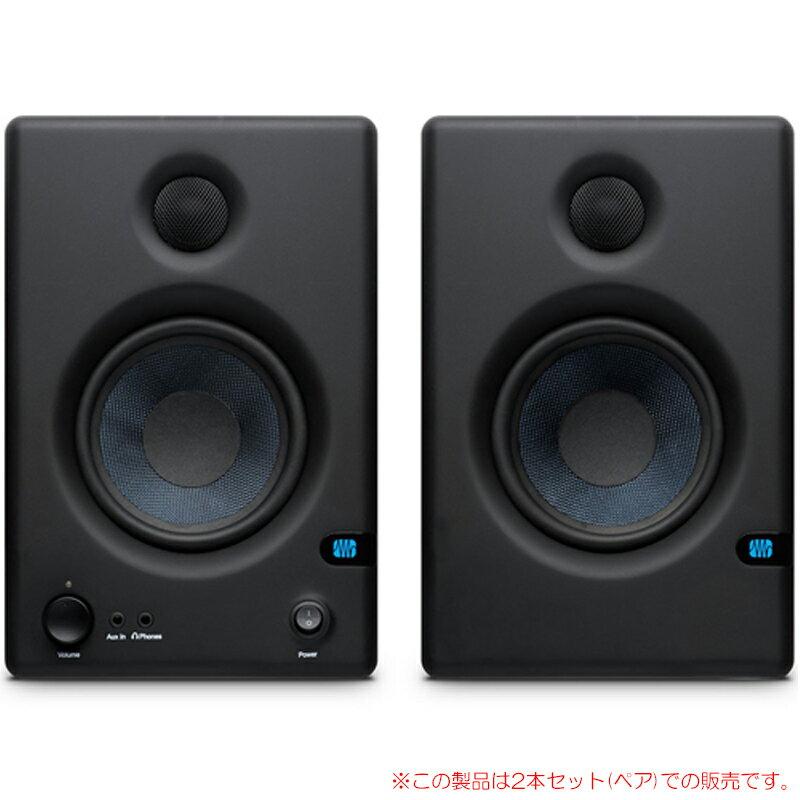PRESONUS ERIS E4.5 ペア 安心の日本正規品!