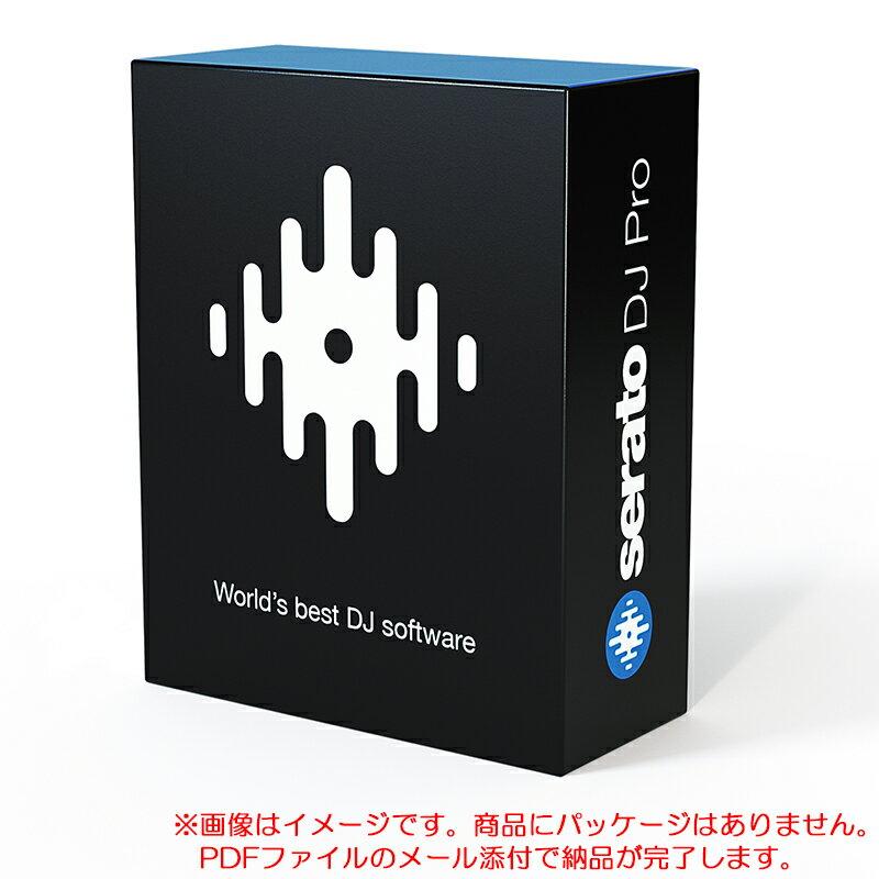 SERATO DJ ダウンロード版 安心の日本正規品!