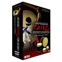 SONICA INSTRUMENTS JAPANESE TAIKO PERCUSSION BFD3/2 EXPANSION PACK ダウンロード版 拡張音源