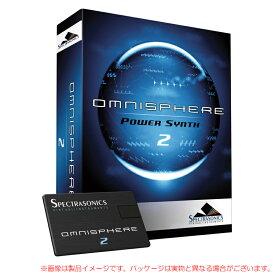 SPECTRASONICS OMNISPHERE 2.6 USB版 安心の日本正規品!