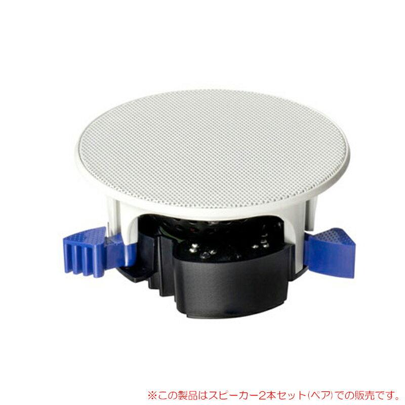 YAMAHA NS-IC400 2本ペア 天井埋め込み型スピーカー ローインピーダンス