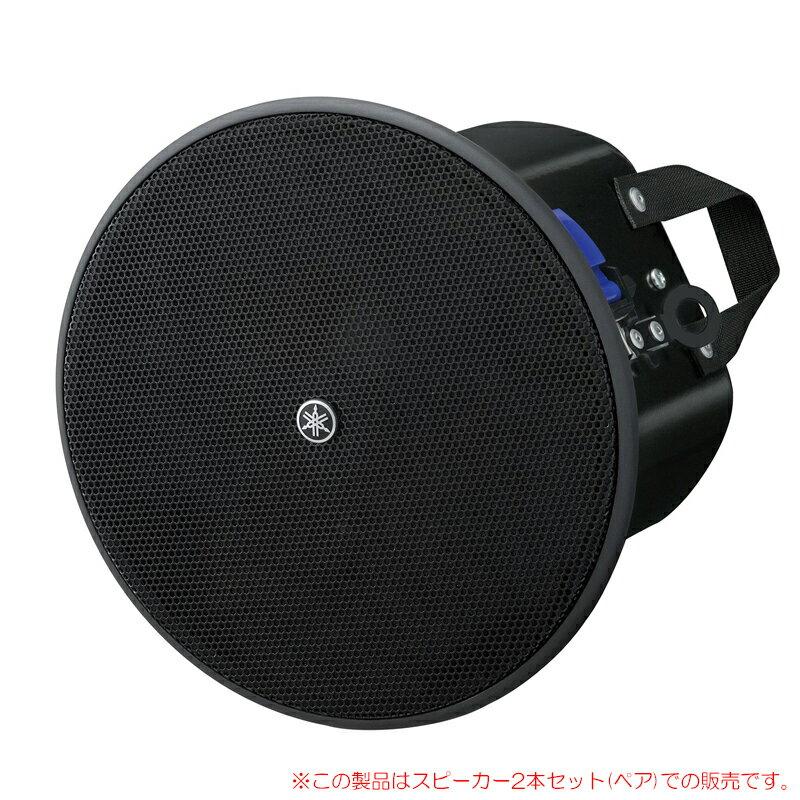 YAMAHA VXC4 ブラック 2本ペア 【天井埋め込み型 / BOSE DS16F の代わりに!】 ハイ/ローインピーダンス対応