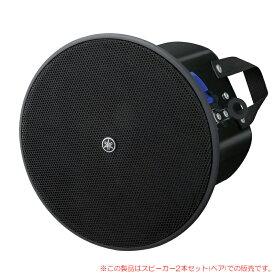YAMAHA VXC4 ブラック 2本ペア 【天井埋め込み型】 ハイ/ローインピーダンス対応