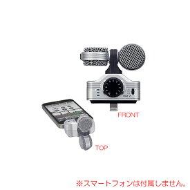 ZOOM iQ7 安心の日本正規品!